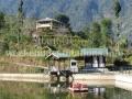 Chaya Taal Lake, Hee Gaon