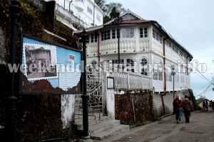 Step Aside - C R Das's House, Darjeeling