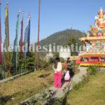 Sherpa Gaon